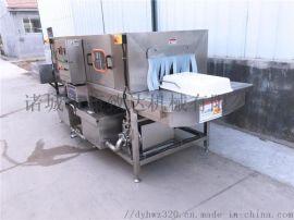康致达SUS304不锈钢汽车配件筐清洗机
