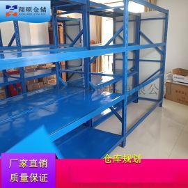 中型仓储货架 多功能轻型货架置物架 小型仓库可拆装铁货架定制