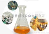 广东嘉普不锈钢磨削油镍钢工业机加工用油OEM定制