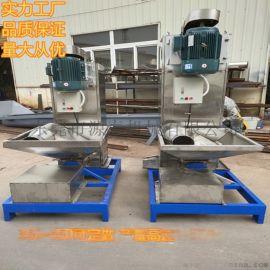 供应广东7.5kw立式脱水机 再生塑料脱水机 不锈钢甩干机