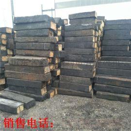 铁路高压油浸枕木 落叶松针叶松枕木 矿用防腐枕木
