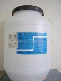 中裂型阳离子沥青乳化剂(中裂中凝1631)