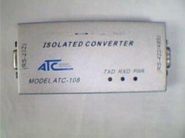 RS232/485光电隔离防雷转换器(ATC-108)