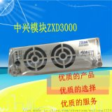 中兴ZXD3000通信电源模块