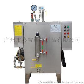 旭恩36千瓦蒸汽发生器厂家锅炉节能电热锅炉