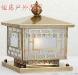 全铜方形中字柱头灯 恒逸柱头灯 中式柱头灯