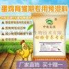 育雛期專用5%蛋雞預混料蛋雞飼料包郵升牧實潤