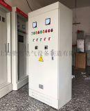 PLC控制櫃 變頻器控制櫃 低壓動力控制箱 控制櫃可定製