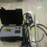 lb-7021便携式快速油烟监测仪带打印机