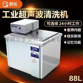 超声波清洗机工业精密五金汽配除油除锈超声波清洗设备