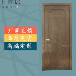 室內實木門復合門實木烤漆門木門定制上宜居廠家直銷