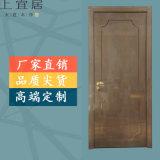 室內實木門複合門實木烤漆門木門定製上宜居廠家直銷