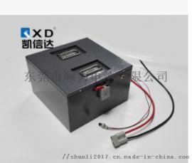 穿梭车专用锂电池组,24V60AH锂电池组