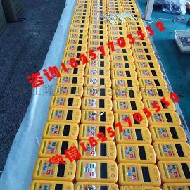 专业制作便携式甲烷报警仪真金品质
