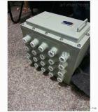 BJX-交换机防爆接线箱