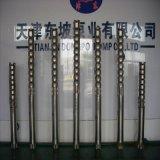 250QJ80-160/8深井潜水泵用于工业冷却
