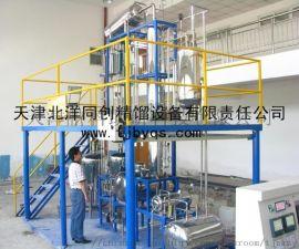 防爆不锈钢精馏塔装置,筛板塔填料塔,泡罩塔精馏装置