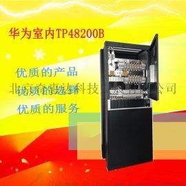 华为TP48200B室内开关电源48v200A