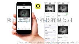 陕西工业读码专家,移动条码软件开发工具包 (SDK)