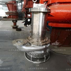 坚固 耐磨渣浆泵, 不锈钢抽渣泵, 大品牌选沃泉