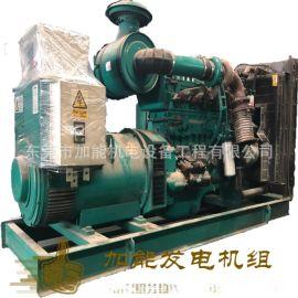 上柴大功率柴油发电机组 大功率发电机组