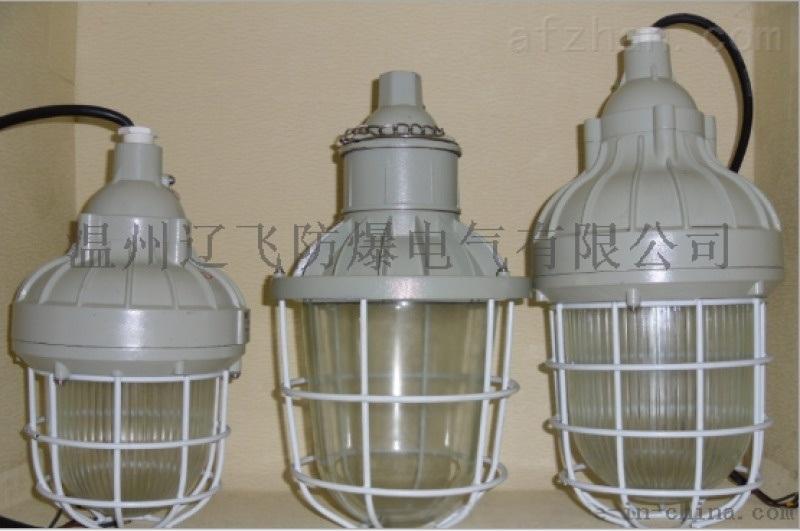 BAD85防爆高效節能LED燈