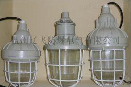 BAD85防爆高效节能LED灯