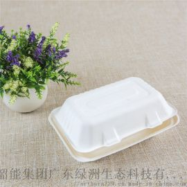 绿洲大容量一次性打包便当饭盒950ml竹浆环保餐盒