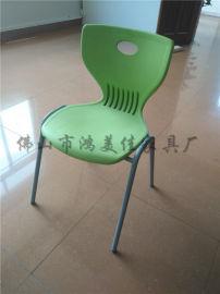 廠家直銷塑料四腳培訓辦公椅顏色可選