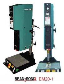 BRANSON超声波塑胶焊接机(EM20-1)