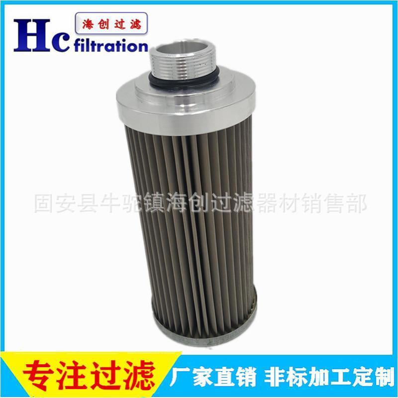 厂家直线 sus304 316不锈钢耐高温 耐腐蚀液压泵回油过滤管道滤芯