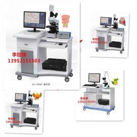 分析仪器 新型  分析仪   采集分析仪价格