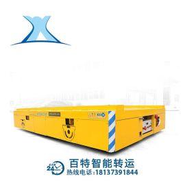 工厂物品转运电动平移车定制 载货无轨遥控智能搬运平板车定做