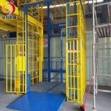 液壓升降貨梯導軌式升降機廠房提升機室外液壓升降平臺電動起重機