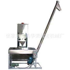 特价供应塑料上料机 粉末上料机专业的配套合作单位