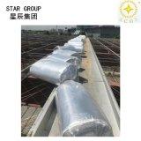 厂家直供甘肃双铝双泡纳米气囊反射层 屋顶建筑隔热保温材料