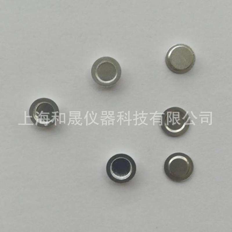 铝坩埚/Q20坩埚/Φ5.4*2.6MM/固体铝坩埚/热分析仪