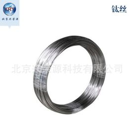 钛丝3mm-6mm医用钛丝 高品质钛丝 TA2 TC4钛丝 高纯钛丝 钛带钛线