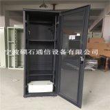 22U 27U 37U網路伺服器機櫃 機房伺服器機櫃
