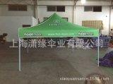 上海帳篷製作廠家、戶外摺疊帳篷定製工廠