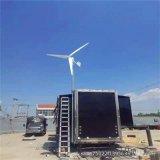 小型风光互补工程设备蓝润小型风力发电机微型风光互补发电系统