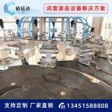 消毒水灌装机生产线 灌装机设备生产线