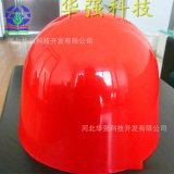 天线罩 玻璃钢天线罩外壳高透波天线外壳 户外大型玻璃钢天线罩