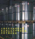 台湾烨辉彩钢板卷,55%镀铝锌彩涂板