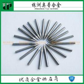 钨针 钨棒 钨钢 纯钨棒 纯钨针