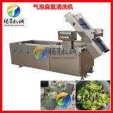 清理方便可翻轉式洗菜機 連接流水線清洗消毒機 中型果蔬清洗機