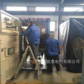 高压电机固态软起动柜带有6种软起动方式的