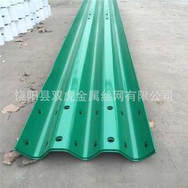 供应高速公路波形护栏板 防撞护栏板  二波形护栏板