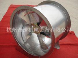 供应SF3-4型304不锈钢管道轴流通风机耐高温耐酸碱防腐蚀
