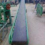 供應礦用輸送膠帶 礦用帶式輸送機 槽型皮帶輸送機